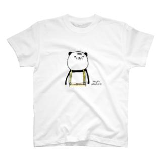 大草原の小さなサスパンダー T-Shirt