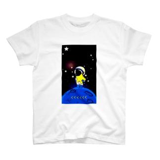 ★星を継ぐもの★ T-shirts