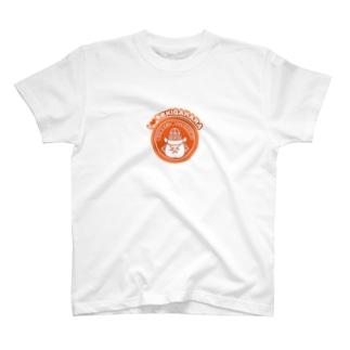 島津よしひろくん T-shirts