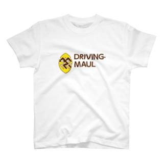 DRIVING-MAUL T-shirts