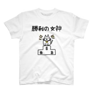 勝利の女神(ネコ) T-shirts