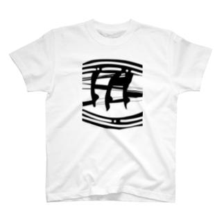 脚のシルエット(黒) T-Shirt
