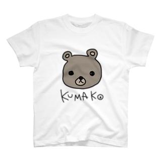 くまこちゃん T-shirts