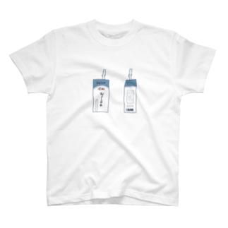 (令和)おいしい牛乳 T-shirts