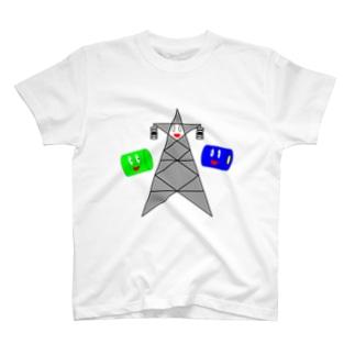 鉄塔☆スターとンルタロン T-shirts