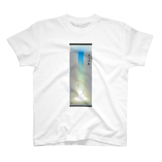 鯉の滝昇り T-shirts