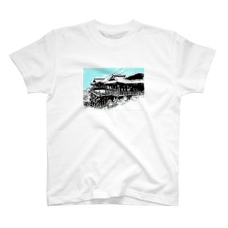 #いくぞ岩田屋  京都 清水寺 T-shirts