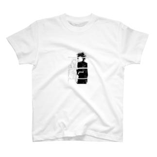 シザーハンズ T-shirts
