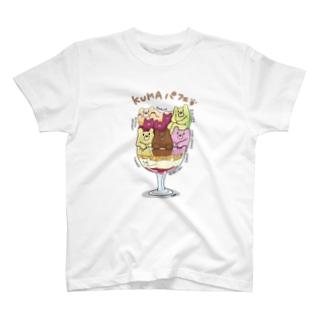 くまパフェ T-shirts