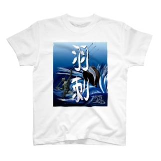 HA_ZASHI T-shirts