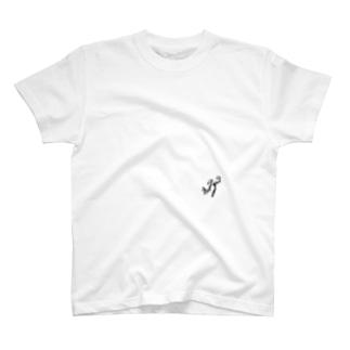 メジェド(不可視) T-shirts