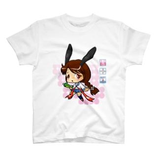 UNJ T-shirts