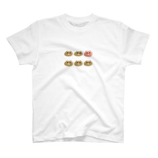 仲間外れゆるいそん T-shirts
