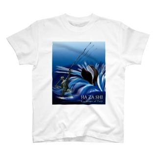 HA_ZASHI_yokomoji T-shirts