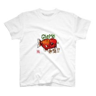 【金魚】 ランチュウ~贅沢は素敵だ~ T-shirts
