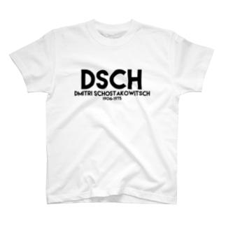 ショスタコーヴィチ(DSCH) T-shirts