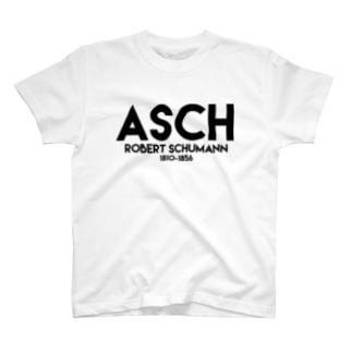 シューマン(ASCH) T-shirts