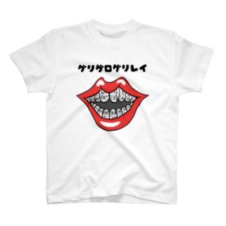 くちびる T-shirts