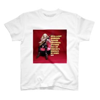 ドール写真:夢吉他(ゆめギター) Doll picture: Guitar in dream T-shirts