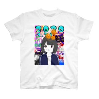 底みき おめでとうデザイン T-shirts