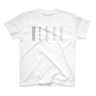 自然の流れ (グレー) T-shirts
