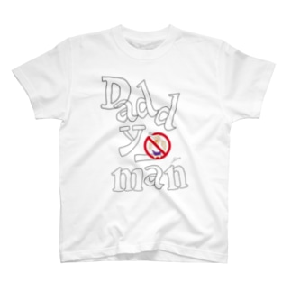 Daddy-man T-shirts