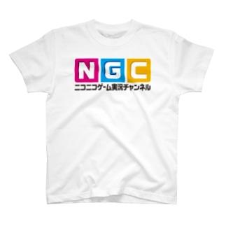 NGC『オフィシャルロゴ』(Ver.1.1) T-shirts