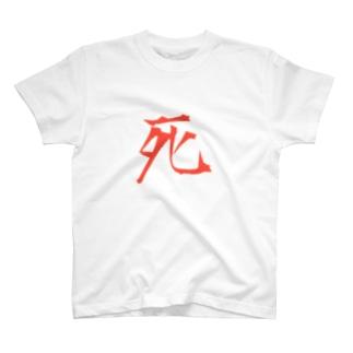 ダークワードTシャツ T-shirts