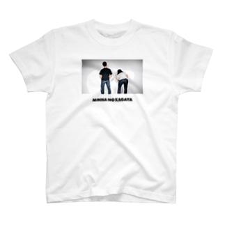 """""""みんなのかが屋"""" #5 ショートコント T-shirts"""