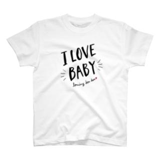 ベイビー ドンドン アイラブユー T-Shirt