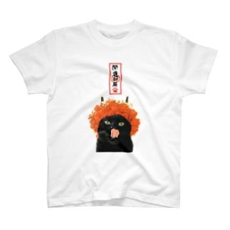 【B】赤鬼さんの開運祈願 T-shirts