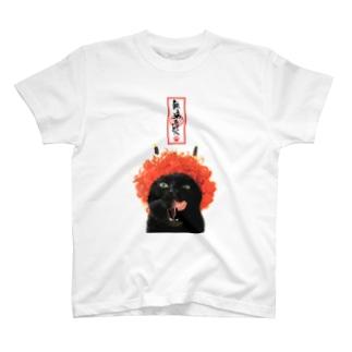 【D】赤鬼さんの無病息災 T-shirts