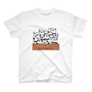 パンダだらけ T-shirts