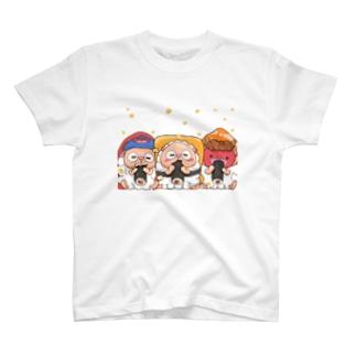 うめぇ寿司2月 T-shirts