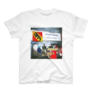 スイス:ユングフラウヨッホ駅 Switzerland: Jungfraujoch Station T-shirts