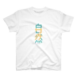 sazen T-shirts