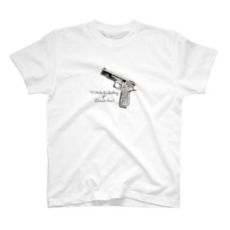 私はシューティングが大好きです! T-shirts