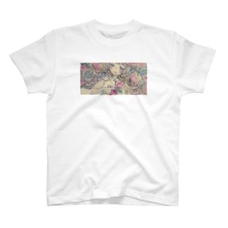 君に愛する想いを。 T-shirts