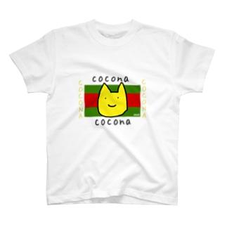 ここなし2020 T-shirts