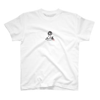 class_nino T-shirts