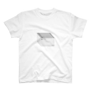BST_error T-shirts