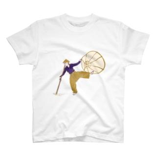 【ミャンマーの人々】インレー湖の漁師 T-shirts