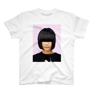 インターナショナル冬 T-shirts