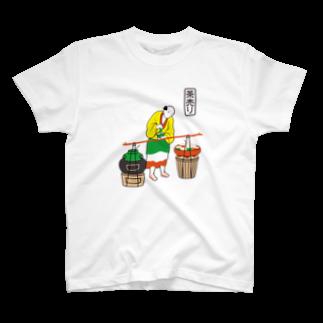 友やの茶売り T-shirts