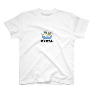 ギョロたん文字入り T-shirts