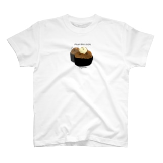 肉団子寿司 T-shirts