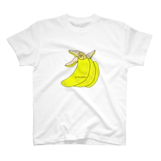 バナくまさん 広報部「わ!!これは、かわいいですね。すぐに販売開始しましょう♪」 T-shirts