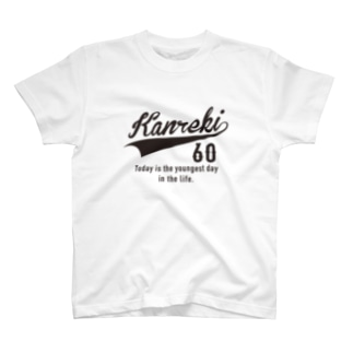 60代専用 還暦 カンレキ T-shirts