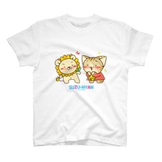 すずにゃん(受け答え編「そんけー」) T-shirts