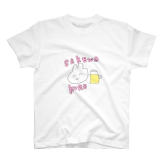 酒をくれ華金だぜわっふぉーい T-shirts